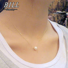 <b>12mm</b> pearl pendant