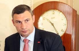 """Кличко: """"УДАР"""" предлагает отозвать из Москвы посла ..."""