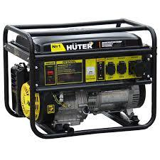 Электрогенератор <b>Huter DY9500L</b>