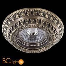 Купить встраиваемые <b>светильники</b> бронза с доставкой по всей ...