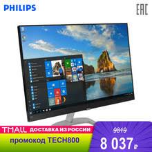 <b>Мониторы</b>, купить по цене от 5640 руб в интернет-магазине ...