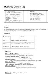 cover letter ing resume format resume format for cover letter full resume format cv templates doc mh kptf ing resume format large size