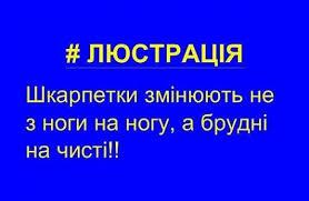 Судебная реформа в Украине позволит сократить число судей до 4 тысяч, - Минюст - Цензор.НЕТ 9230