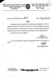 bihar education project council cancellation of selection or recruitment of block resource persons