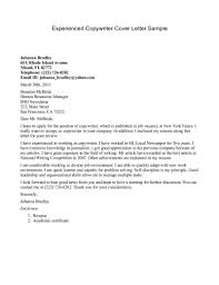 experienced attorney cover letter sample cover letter sample  experienced attorney cover letter sample