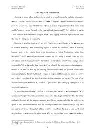 ut austin essays  writing english essays ut austin essays