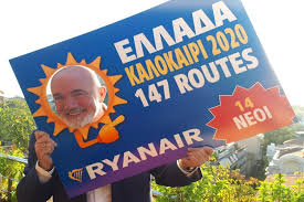 Ryanair Launches 14 <b>New</b> Routes In Greece For <b>Summer</b> 2020 ...