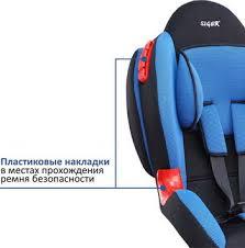 <b>Автокресло Siger Кокон Isofix</b> 9-25 кг синее KRES 0120 купить в ...