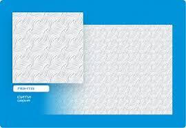 <b>Потолочная плитка Киндекор экструдированная</b> белая 0833 /26 ...