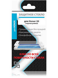<b>Закаленное стекло</b> с цветной рамкой для Huawei Honor 20 <b>DF</b> ...