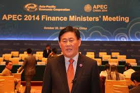 Resultado de imagen de AIIB Infrastructure Financing