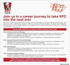 apply job at kfc resume samples writing guides for all apply job at kfc kfc application apply online or in person taylor swift kissing 2014 183