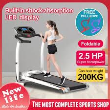2.5hp electric treadmill <b>home multi</b>-function widened <b>mute</b> folding ...