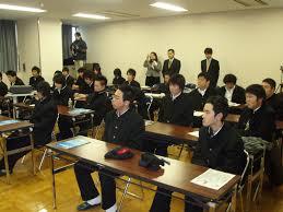 川口工業高等学校制服画像