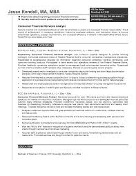 free consumer financial services analyst resume example