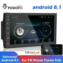 Buy android <b>car multimedia system</b> and get free shipping on ...