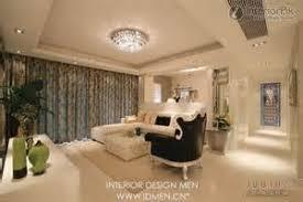 living room ceiling lights design livingroomideas ceiling lighting living room