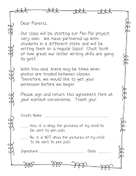 pen pal bie parent permission slip school hey friends i am so excited to be chillin over at pocket full of kinders today it is shuna s first week back in action and as soon as i