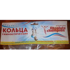 Отзывы о <b>Кольца гимнастические</b> Absolut Champion