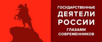 <b>Памяти Кабира</b>