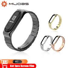 <b>Mijobs Mi Band 4</b> Metal Wrist Strap Screwless Stainless Steel for ...