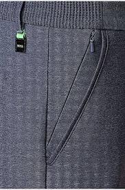Mottled <b>slim</b>-<b>fit</b> golf trousers: 'Hakan | Мужская спортивная одежда ...