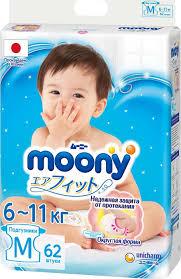 <b>Подгузники Moony M</b> (6-11 кг) 62 шт — купить в интернет ...