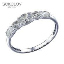 <b>Кольцо SOKOLOV из серебра</b> с фианитами - купить недорого в ...