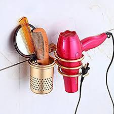 golden hair dryer rack with