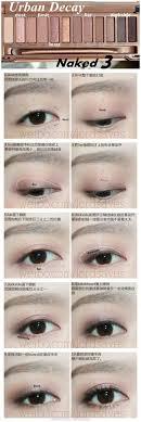 1000 ideas about asian makeup tutorials on asian makeup korean makeup and korean makeup tutorials