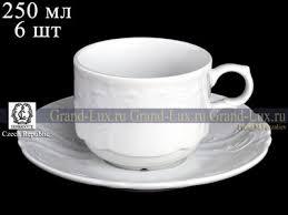 <b>Набор чайных пар 250</b> мл Бернадотт Недекорированный (6 пар ...