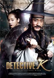 Regarder Detective K Secret Of Virtuous Widow (2012) en Streaming