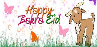 Eid al-Adha/Bakra-<b>Eid Mubarak</b> Wallpapers Images - אפליקציות ב ...