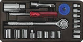 <b>Набор инструмента КУРС</b> 21 предмет 65020 - цена, отзывы ...