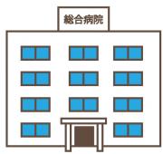 「イラスト 無料 総合病院」の画像検索結果