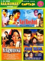 Image result for film (Nai Roshni)(1967)