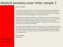 medical secretary cover lettercover letter sample yours sincerely mark dixon    medical secretary