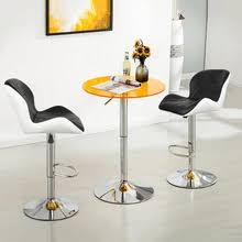 <b>bar chair</b> for home