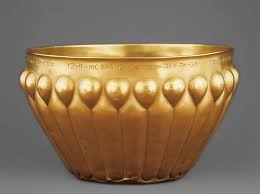 the achaemenid persian empire b c essay heilbrunn fluted bowl fluted bowl