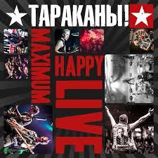 <b>MaximumHappy LIVE</b> — <b>Тараканы</b>!. Слушать онлайн на Яндекс ...