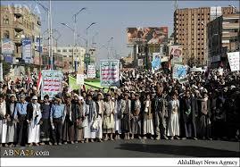 نتیجه تصویری برای تظاهرات گسترده ضدآمریکایی در یمن