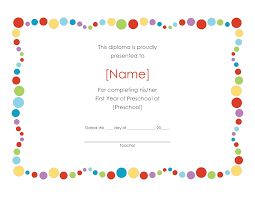 pre k certificates of completion preschool award certificate pre k certificates of completion preschool award certificate style 2 word template