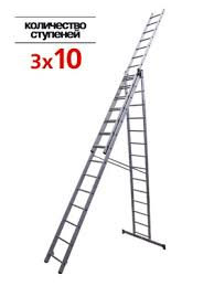 <b>Лестница трехсекционная</b> 3х10 <b>VIRA</b> - Интернет-магазин ...