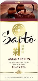 <b>Чай</b> в пакетиках <b>Saito Asian</b> Ceylon, <b>черный</b>, 25 пакетиков ...