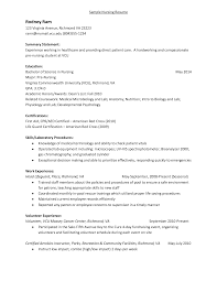 resume description of a lifeguard sample customer service resume resume description of a lifeguard lifeguard job description responsibilities skills and resume for lifeguard position disney