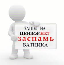 Филатов: 5 украинских военнослужащих и активист освобождены из плена террористов В. Рубаном и Днепропетровской ОГА - Цензор.НЕТ 7816