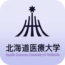 「北海道醫療大學」的圖片搜尋結果