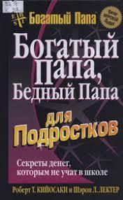 Новые книги для любознательных / Ресурсы / Муниципальное ...