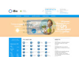 i-bix.ru at WI. <b>Штатное</b> головное устройство с навигацией на OS ...