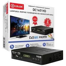 TV-<b>тюнер D</b>-<b>COLOR DC1401HD</b> — отзывы